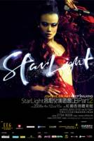 Highlight for Album: 2008-04-12: StarLight 容祖兒演唱會 08 Part 2